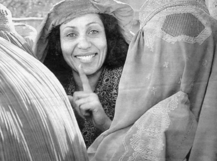 Afgana sin burka